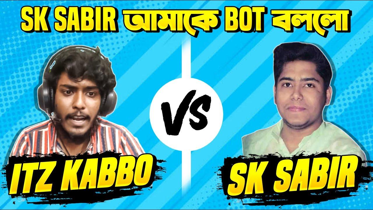 Sk Sabir Boss নুব বললো Itz kabbo কে আর  1 VS 1 খেলতে ডাকলো 😡Sorry!!-অকল্পনীয় ফলাফল 😞 Garena Freefire