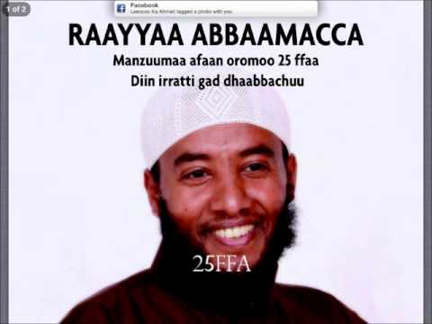 Raayyaa Abbaamacca 25ffa || Afaan oromo manzuma|||oromo islamic poem.