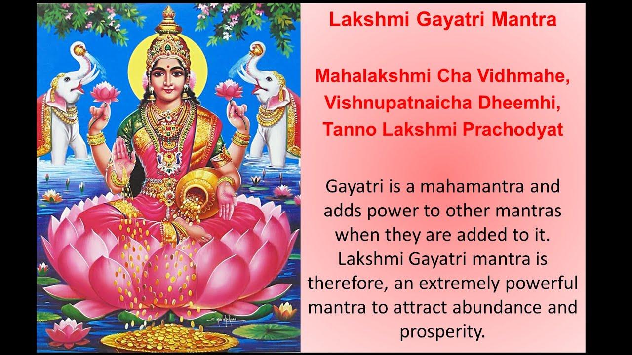 lakshmi gayatri with english lyrics for health wealth happy chant 108 times  a day