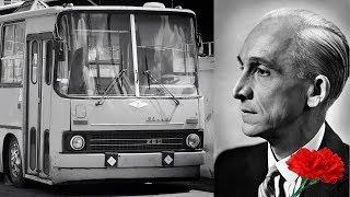 Умер легендарный дизайнер. Смотреть всем любителям ретро техники.