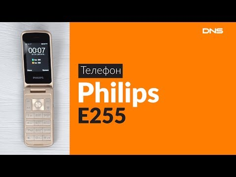 Распаковка телефона Philips E255 / Unboxing Philips E255