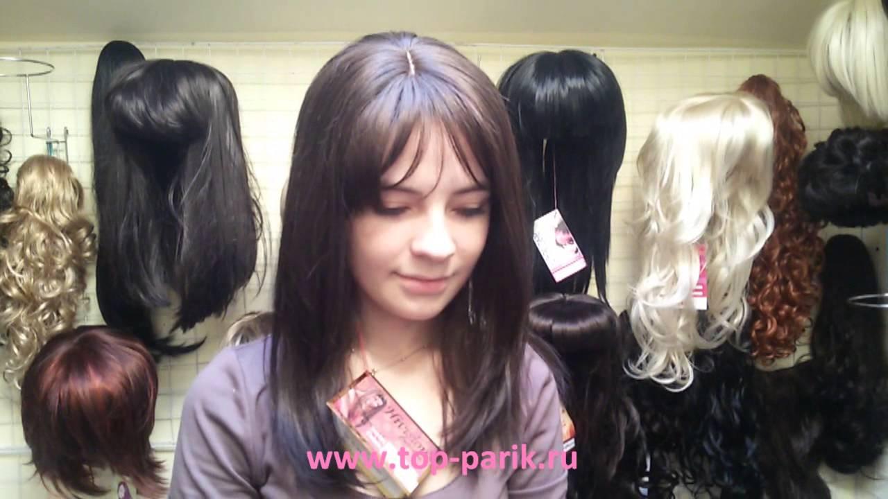 Лучшие парики из натуральных волос можно купить в интернет магазине париков top-parik. Ru. По доступной цене вы получите уникальный и стильный парик высокого качества, совершенно неотличимый по внешнему виду от настоящих волос. Натуральные парики в москве от 5500 руб.