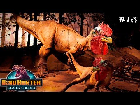 Охотник на динозавров Регион-7 ВИНТОВКА.Выживание.Андроид игра про динозавров.Dino hunter