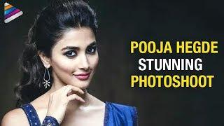 Pooja hegde stunning pics | dj duvvada jagannadham telugu movie | allu arjun | telugu filmnagar