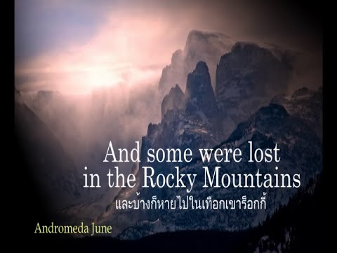 เพลงสากลแปลไทย Sutter's Mill - Dan Fogelberg (Lyrics & Thai subtitle)