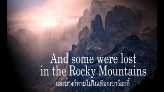 Baixar เพลงสากลแปลไทย #176# Sutter's Mill - Dan Fogelberg (Lyrics & Thai subtitle)