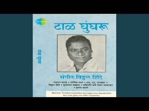 Jai Jai Dattaraj Maauli