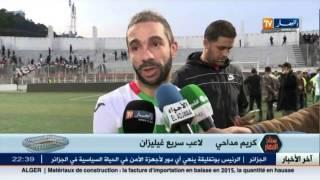 ستاد النهار : البطولة الجزائرية.. أزمة أجور و اضراب اللاعبيين