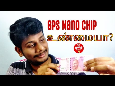 Nano GPS chip on 2000, 500 rupees notes | Tamil today| My Opinion Series
