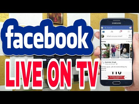 How To Watch Facebook Live On Tv | How To Login Facebook On Tv | Tv Me Facebook Login Kaise Kare