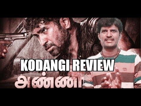 Anna durai movie review/vijay antony/g.srinivasan/kodangi reveiw