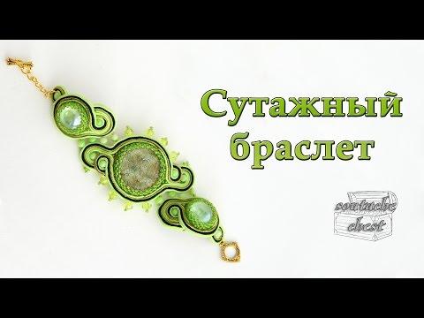 """Сутажный браслет """"Весна"""" // Bracelet Soutache """"Spring"""""""