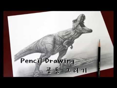 연필드로잉 - 공룡그리기 (쥬라기월드 - 티렉스)/Pencil sketch/Speed drawing