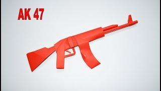 كيفية جعل ورقة بندقية AK - 47 ورقة الأسلحة الورق لعبة اوريغامي