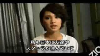 楊丞琳向日本灾民加油打气レイニー・ヤン日本の皆さんへRainie Yang.
