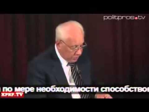 ¿Quiénes estuvieron detrás del desmantelamiento de la URSS? por Anatoli Lukiánov