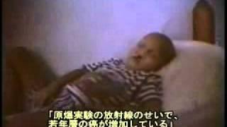 ウイグルでの中国の核実験 2/3