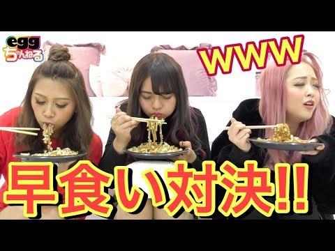 熱々うどん早食い対決☆必死な言い訳に注目ww eating battle