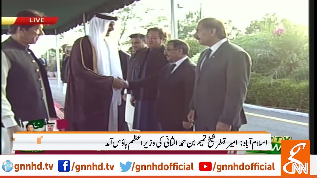 PM Imran Khan introduce Emir Qatar His Excellency Sheikh Tamim Bin Hamad Al Thani to Federal Cabinet