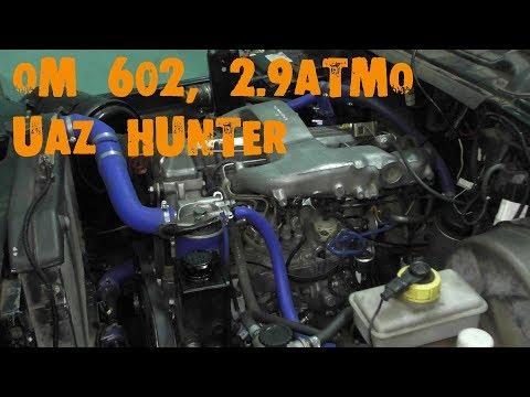 УазТех: Установка атмосферного Om602  на УАЗ Хантер