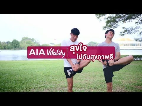 AIA Vitality | สุขใจไปกับสุขภาพดี (Clip 1)