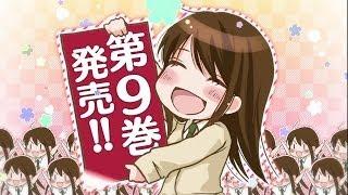 2013年8月終わり頃~10月頭までの深夜アニメ帯に放送されていたアニメ・...