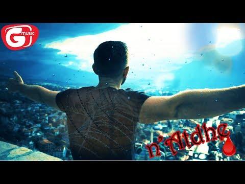Mc Qoppa ft Ibish Shala - n'Atdhe (Official Video)