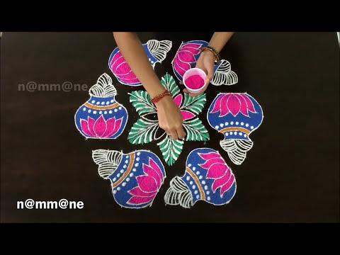 Beautiful Chukki Rangoli With Colours for Sankranti || Pongal special Kolam with dots