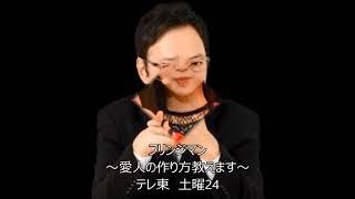 フリンジマン 説明 テレ東 土曜24時 http://www.tv-tokyo.co.jp/fringem...