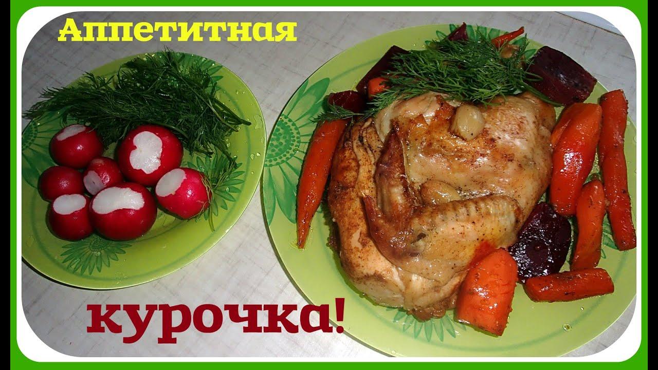 Блюда приготовленные по калорийности