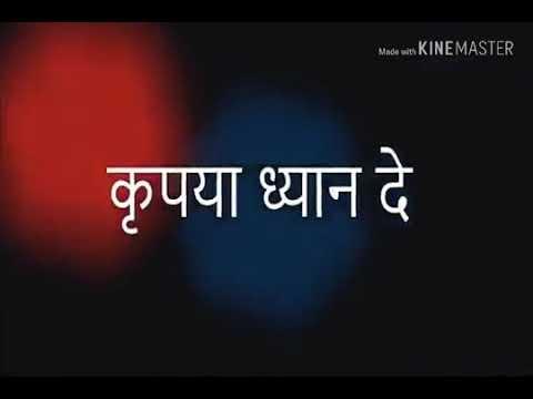 Police wale madarchod song Yo Yo Honey Singh and Yo Yo Arbaaz Khan