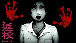 人間の血を抜いて捧げる儀式が怖すぎる悲劇のホラーゲーム 「返校」 #2