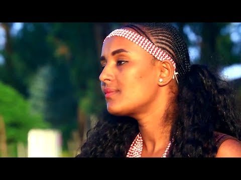 Alemitu Sime (Asaantii): Ormi Hin Galin ** NEW 2017 Oromo Music