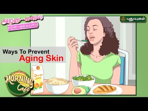 Ways To Prevent Aging Skin அழகு கலை For Beauty Morning Cafe 27-03-2017 PuthuYugamTV Show Online