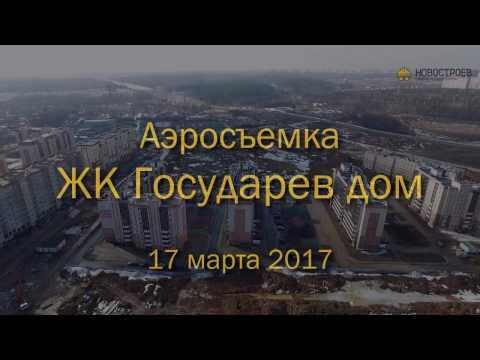 Продажа квартир в Москве и Подмосковье от ведущего