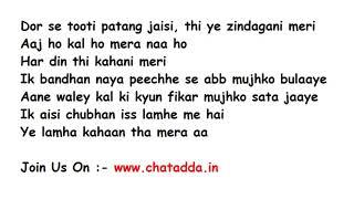 ABHI MUJH MEIN KAHIN Full Song Lyrics Movie – Agneepath   Sonu Nigham