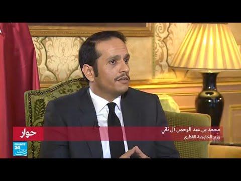 وزير خارجية قطر لفرانس24: إرسال قوات عربية إلى سوريا سيعقد الوضع  - نشر قبل 1 ساعة