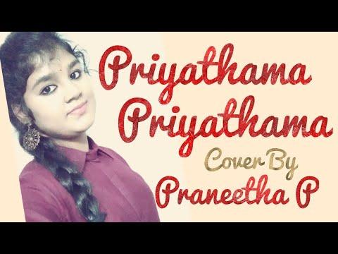 Priyathama Priyathama Song | Praneetha P | Majili