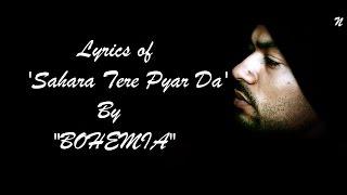"""BOHEMIA - Lyrics of 'Sahara Tere Pyar da' by """"Bohemia"""""""