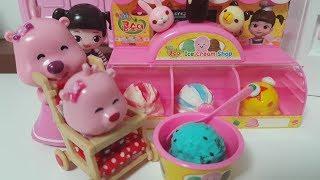 콩순이 미니 아이스크림 가게 장난감 놀이 [정우랑 까불…