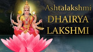 Dhairya Lakshmi Mantra Jaap 108 Repetitions ( Ashtalakshmi Third Form )