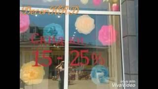 видео оформление витрин магазинов