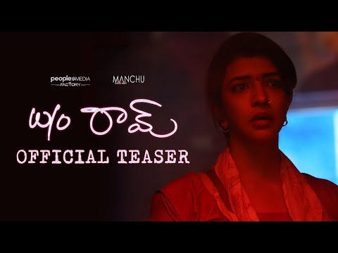 Wife Of Ram(2018)-Official Teaser| Lakshmi Manchu | Aadarsh