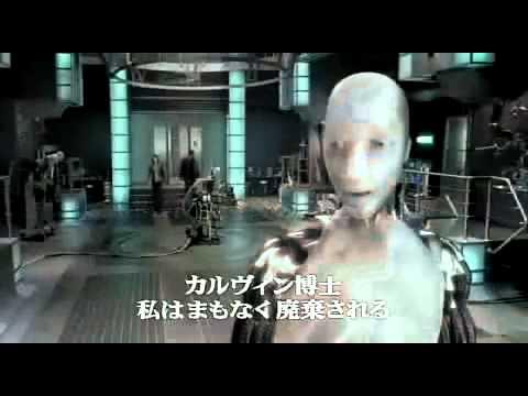 アイ,ロボット 予告編 I Robot Youtube