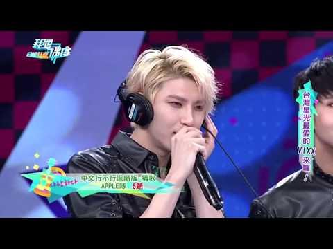 VIXX singing live without music [Part 1]