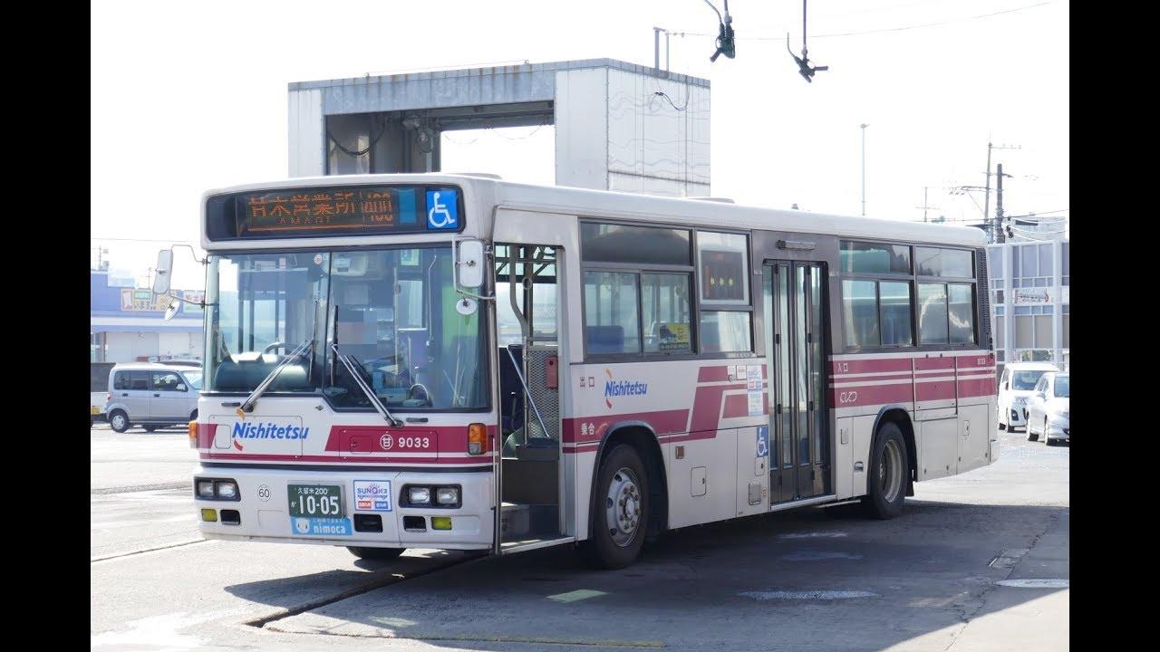 西鉄バス二日市(甘木9033:博多駅・博多バスターミナル→甘木 ...