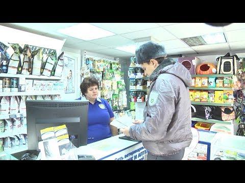 Россельхознадзор проверяет работу ветеринарных аптек Волгограда