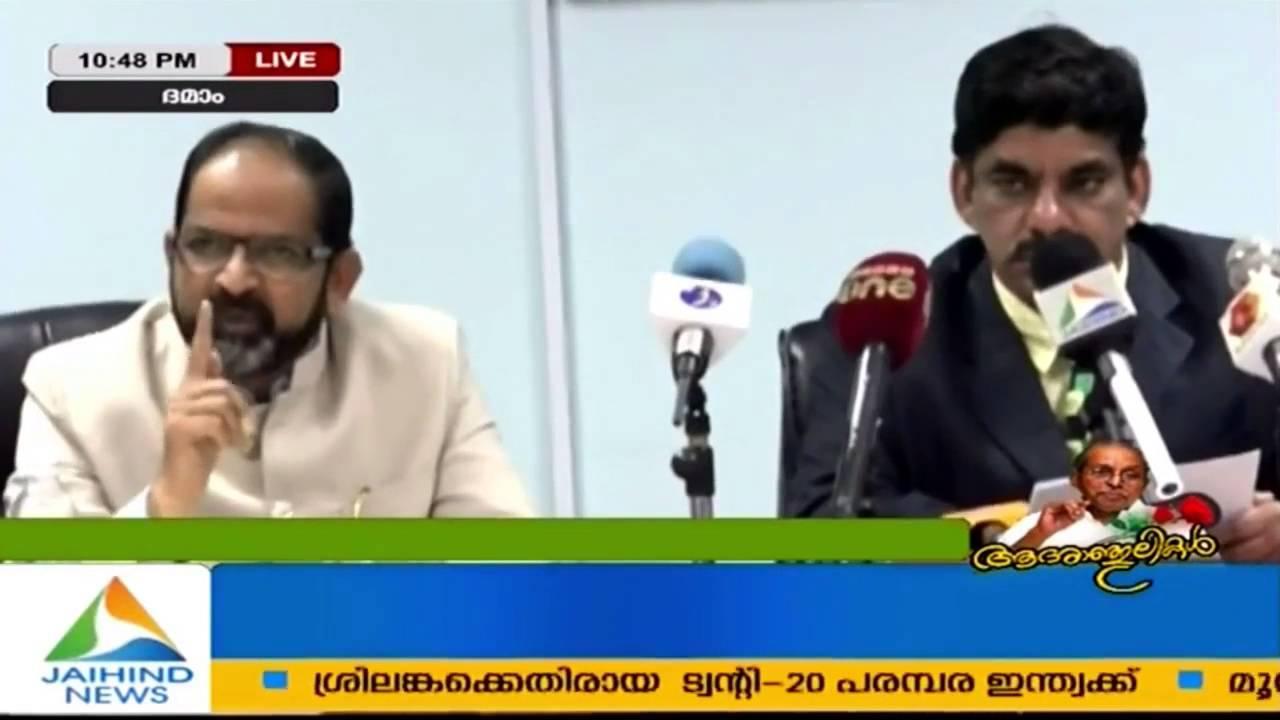 Dammam International Indian School To Launch Online