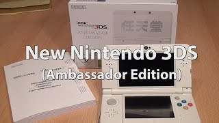 Test New Nintendo 3DS (Review v๐n Caulius probiert es aus)