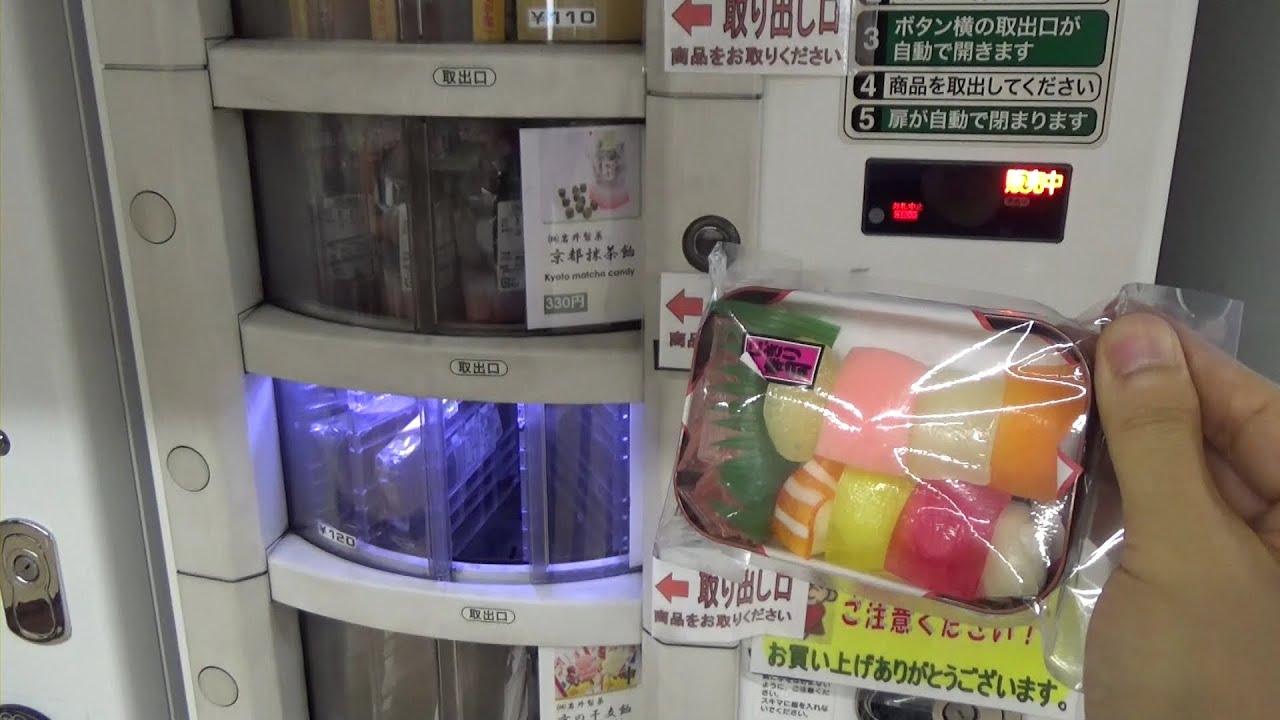 sushi candy vending machine youtube. Black Bedroom Furniture Sets. Home Design Ideas
